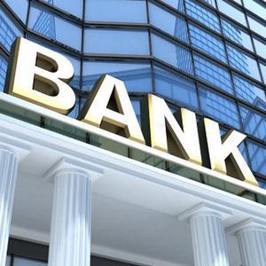 Банки Бичуры