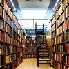 Библиотеки в Бичуре