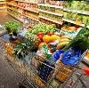Магазины продуктов в Бичуре
