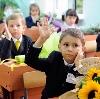 Школы в Бичуре